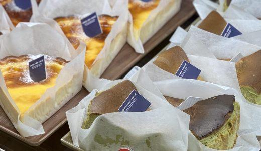 大須『チーズケーキマニア』人気チーズケーキ専門店オープン?場所は?ラインナップは?予約はできる?