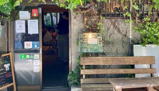 大阪・中崎町『天人あまんと』築100年一軒家古民家カフェ、アンティークがあふれる隠れ家みたい