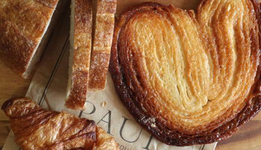 フランス老舗ベーカリー『PAUL ポール』クロワッサンがおいしい!「フランス展」にて