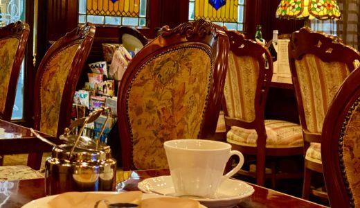 大阪・梅田『喫茶アリサ』ステンドグラスの扉&映える店内はハリボテ風?創業50年の老舗喫茶店