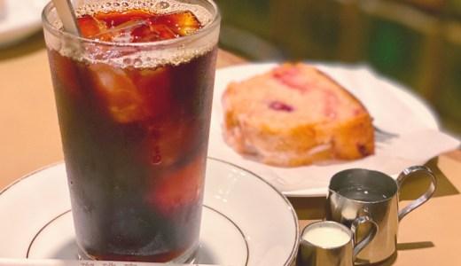京都『六曜社 地下店 (ロクヨウシャ)』焼物タイルが渋すぎる自家焙煎コーヒーのレトロ喫茶店