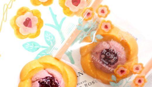 『TOKYOチューリップローズ』名古屋初登場「ワイルドオレンジローズ」レトロでかわいい!食レポと賞味期限など