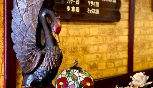 名古屋駅近く『モック』渋くて落ち着く昭和レトロ喫茶店でモーニング