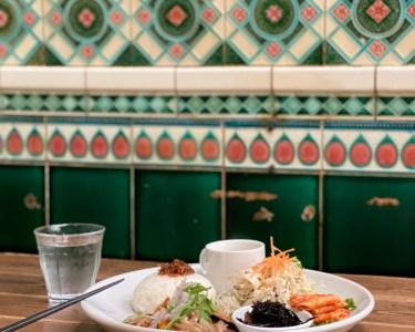 京都『さらさ西陣』築80年銭湯をリノベしたタイルの美しい古民家カフェでランチしてきました