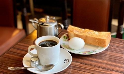 西区・那古野『珈琲屋 富士』シックな昭和純喫茶店でモーニング!レトロ散策におすすめエリア