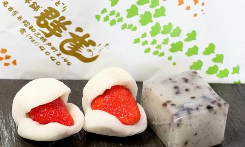 昭和区『群雀 むらすずめ』大粒いちご大福がおいしい!種類豊富な名物ういろはごま味も!