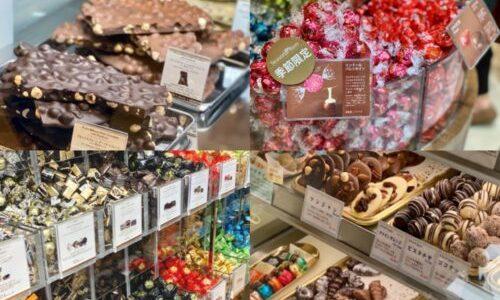 名古屋『量り売りチョコ』が買えるチョレート専門店5つ!お値打ちに好きなだけ!