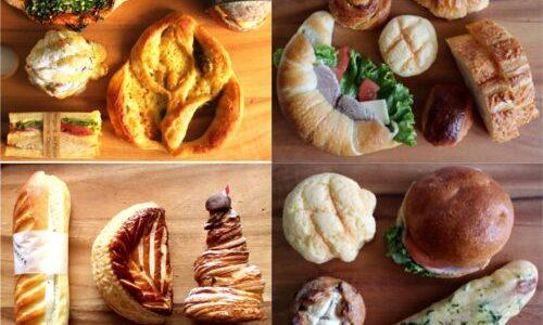 2021【名古屋駅】おいしいパン屋11選パンシェルジュがおすすめ