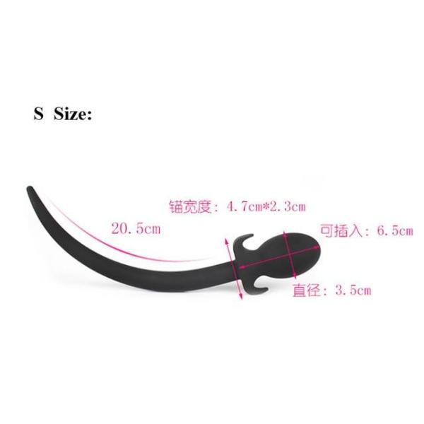 Silicone Small Tail Plug