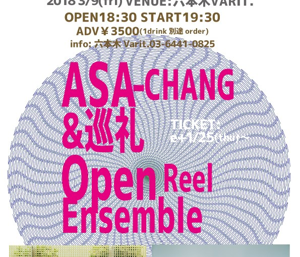 3/9(金) ROPPONGI VARIT 2nd anniversary party!! ASA-CHANG&巡礼×Open Reel Ensemble