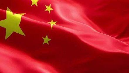 伊朗用人民幣替代美元!中國發出黃金信號,多國跟上