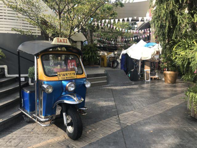 O que fazer em Bangkok (Tailândia): Tha Maharaj Mall