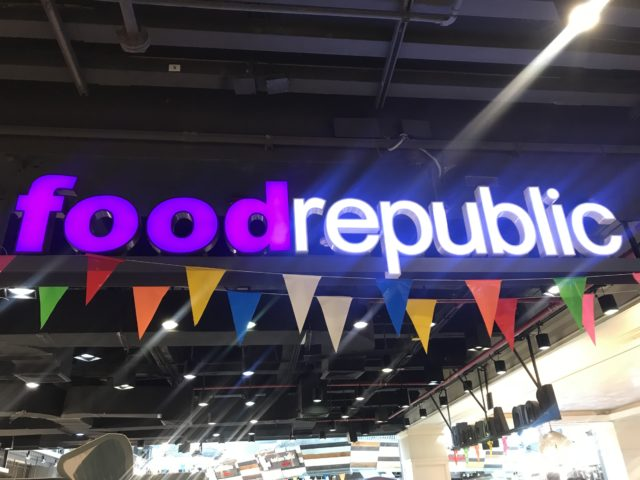 Onde comer em Bangkok (Tailândia): Food Republic no shopping Siam Center