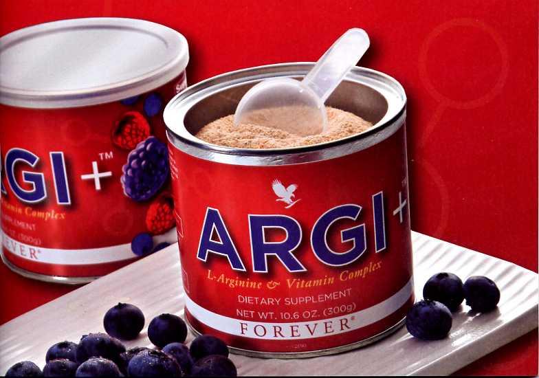 argi-1