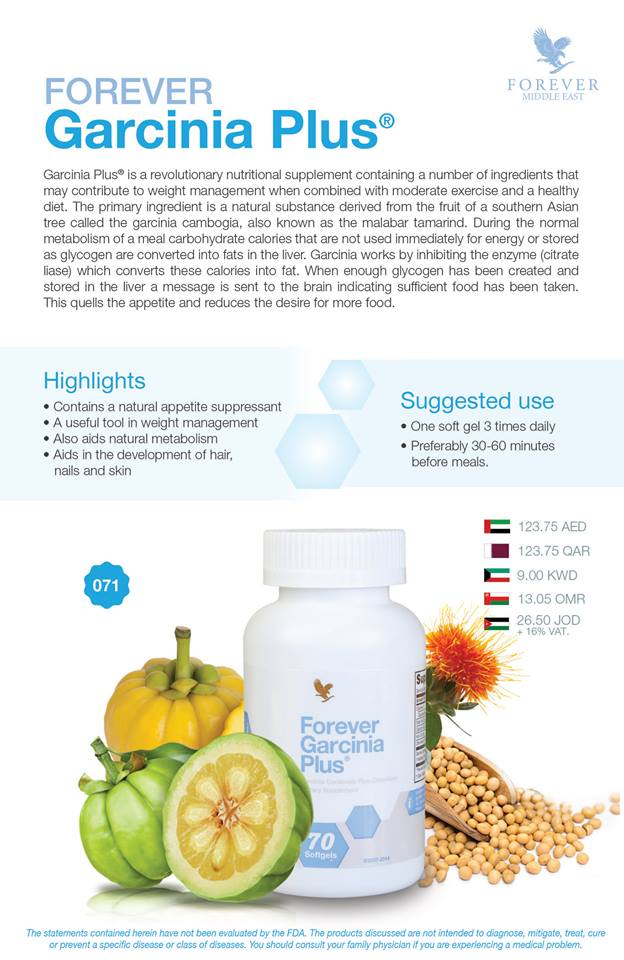 forever living garcinia plus side effects