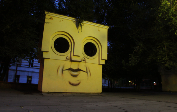 street-art-buildings-20