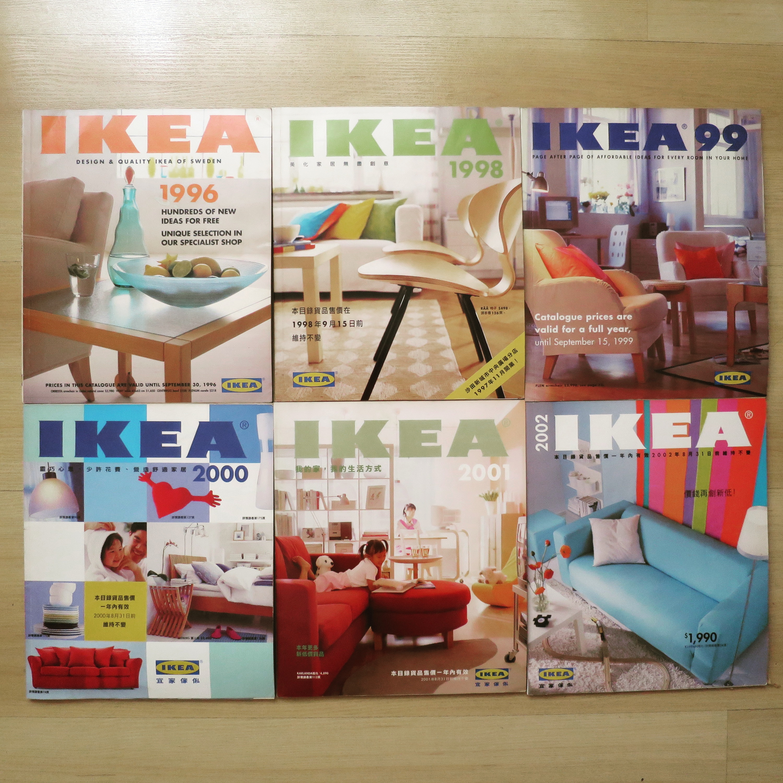 {雜物判官練習} IKEA catalog | JuppUk 執屋