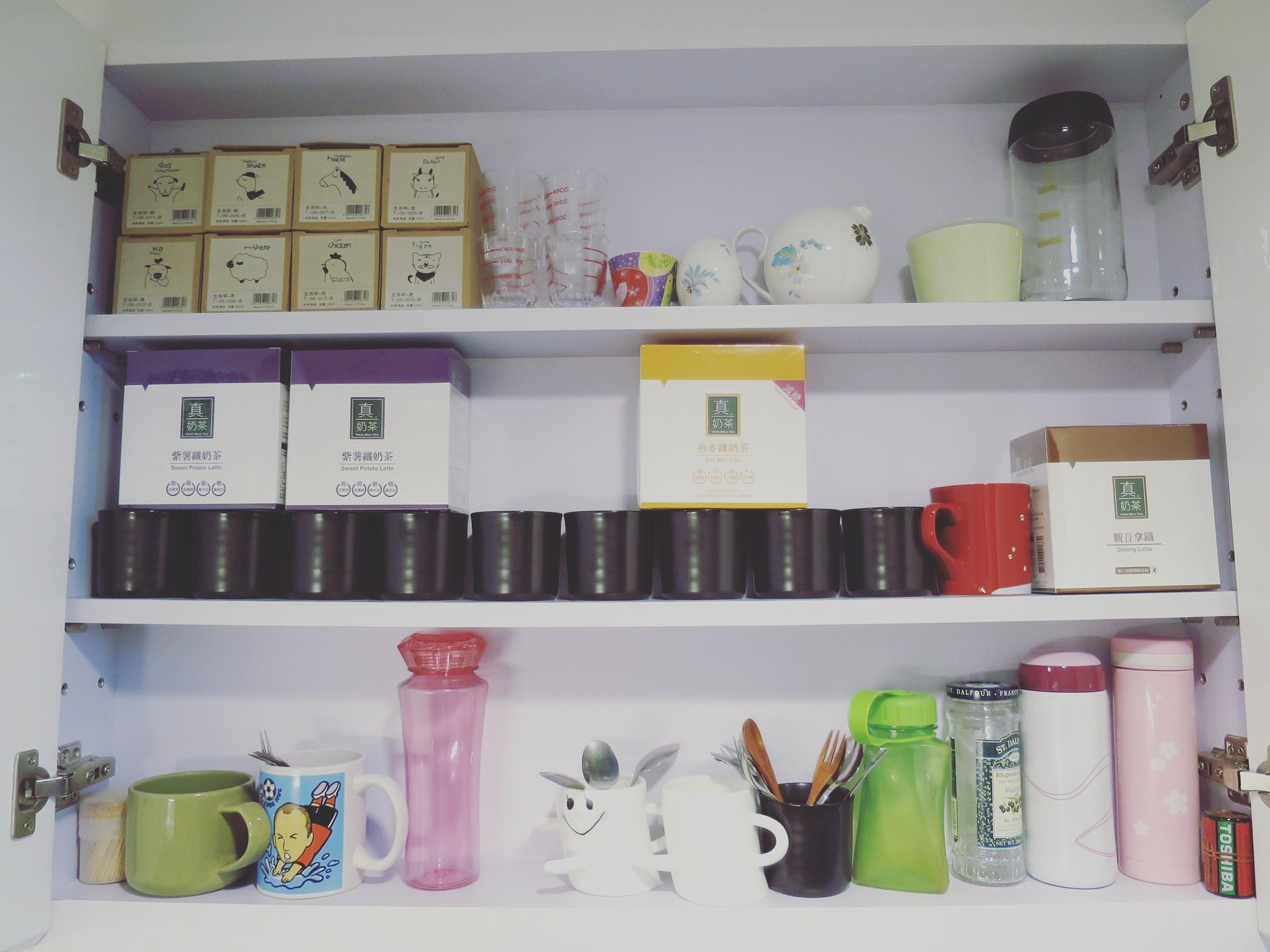 {home case系列} c小姐的茶杯 | JuppUk 執屋