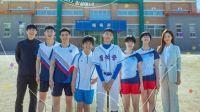 Drama Racket Boys