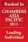 logo_chamber_2013