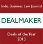 logo_dealmaker_2013