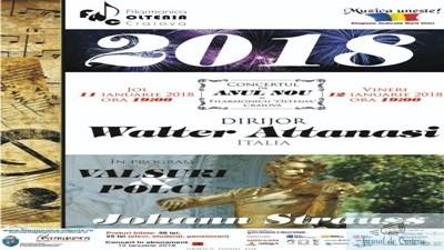 Bilete epuizate la Concertele de Anul Nou din 11 si 12 ianuarie 1