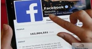 Facebook a confirmat pentru Digi 24 ca datele a peste 110.000 de romani au fost colectate de Cambridge Analytica. 6