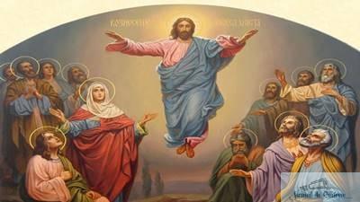Astazi este Inaltarea Domnului: Asta ESTE INTERZIS sa faci in aceasta sfanta si mare zi