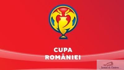 Fotbal / Cupa Romaniei Dolj : FC U Craiova - A.C.S. UNIREA AMARASTII DE JOS cel mai interesant sfert de finala din Cupa