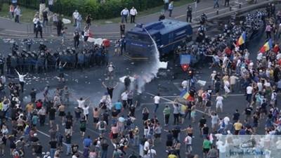 Cerem Jandarmeriei Romane sa faca publice numele huliganilor de la Protestul Diasporei ! 1