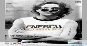 Turneul national 100 x Enescu ajunge la Craiova  – 24 octombrie, Filarmonica Oltenia 23