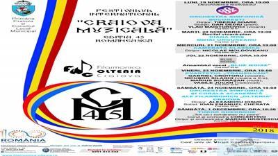 Festivalul International Craiova Muzicala, Editia 45, continua la Filarmonica Oltenia Craiova 1