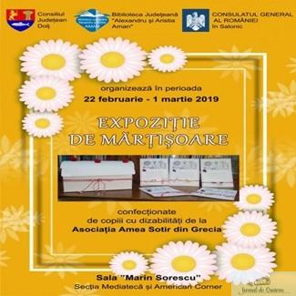 Biblioteca Aman :  Expozitie cu zeci de martisoare primite in dar de la Salonic 1