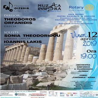 Invitati din Grecia concerteaza cu casa inchisa,  pe scena Filarmonicii Oltenia Craiova 1