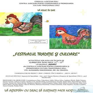 """""""Micul artist"""" readuce in Galeriile """"Cromatic"""" Festivalul """"Traditie si culoare"""" 1"""