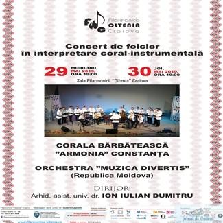 Filarmonica Oltenia Craiova : Concert de folclor in interpretare coral-instrumentala 1