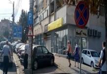 Politia Locala din Craiova ridica masinile din parcare!
