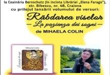 Editura Aius lanseaza volumul de versuri Rabdarea viselor