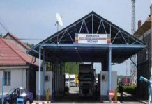 Cetateni bulgari prinsi in flagrant de dare de mita, dupa denuntul unor politisti de frontiera