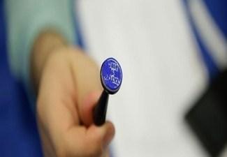 Alegeri Prezidentiale : Prezenta la vot ora 20 judetul Dolj 47,33 % si 46,88% in Craiova