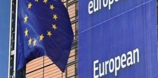 Finantarea Spitalului Regional Craiova, aprobata de Comisia Europeana