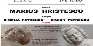 Filarmonica Oltenia Craiova : Concert Bach/Beetoven in Parcul Romanescu