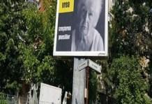 Panouri PSD in marile orase, campania electorala incepe murdar si ilegal : PNL nu vrea cresterea pensiilor!