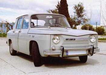 """""""Dacia 1100-mașina unui vis împlinit""""-Simona Bucura Oprescu 14"""