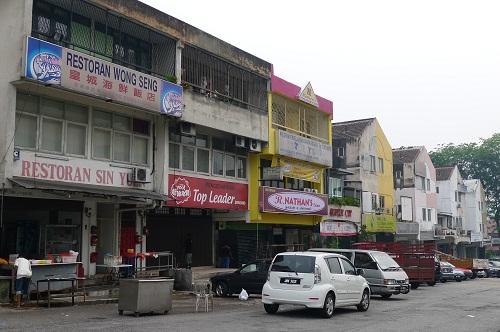 Taman Desa 3storey Shop For Sale Malaysia Property And