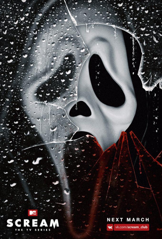 Scream : Série TV