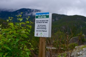 The end of this segment of the Sea to Sky trail - I'd like to go explore the next one