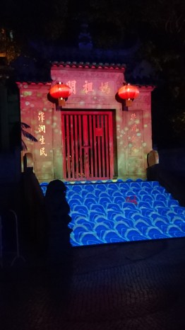 Still from the light show on A-Ma Temple