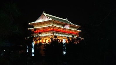 Xi An's Drum Tower