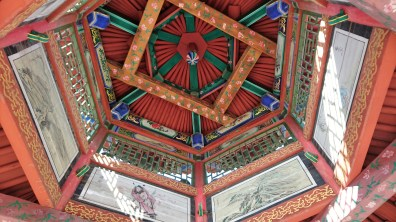 Painted roof of a pavilion